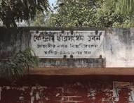 নভেম্বরের মধ্যে জাকসু নির্বাচন: জাবি ভিসি