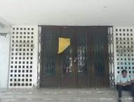 ঢাবির সব ভবনে আজও তালা , বন্ধ ক্লাস-পরীক্ষা