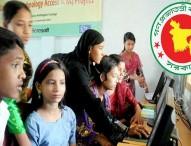সরকারি প্রাথমিক বিদ্যালয়ের শিক্ষার্থীদের বিনামূল্যে কম্পিউটার শিক্ষা