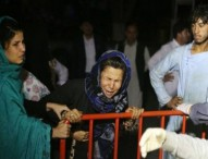 আফগানিস্তানে বিয়ের অনুষ্ঠানে বোমা হামলায় নিহত ২০