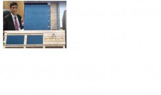 চেয়ারম্যানের বিরুদ্ধে প্রকাশিত সংবাদের প্রতিবাদ প্রকাশ করেছে বিএসইসি