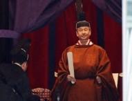 জাপানে আনুষ্ঠানিকভাবে সিংহাসনে বসলেন সম্রাট নারুহিতো