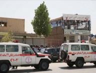 আফগানিস্তানে তালেবান হামলায় চার বিচারপতি নিহত