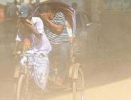 শীর্ষ ১০ বায়ু দূষিত দেশের তালিকায় বাংলাদেশ