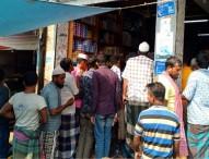 গুজবে কোটালীপাড়ায় লবণ কেনার হিড়িক, মুহূর্তেই গোডাউনশূন্য