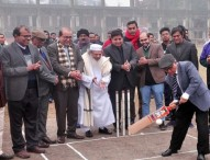 ধর্ষণের প্রতিবাদে আন্দোলনের মাঠে শিক্ষার্থীরা, ক্রিকেট মাঠে উপাচার্য