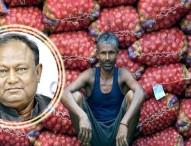 অবস্থা বুঝে সিদ্ধান্ত, ভারতের পেঁয়াজের বিষয়ে বাণিজ্যমন্ত্রী