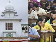 ১৪ জেলার সরকারি প্রাথমিকে সহকারী শিক্ষক নিয়োগ স্থগিত
