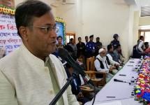 মিয়ানমারকে আন্তর্জাতিক আদালতের রায় মানতে হবে : তথ্যমন্ত্রী