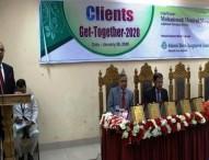 রাজশাহীতে ইসলামী ব্যাংকের গ্রাহক সমাবেশ অনুষ্ঠিত