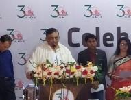 মাদকসেবীরা সরকারি চাকরি পাবে না: স্বরাষ্ট্রমন্ত্রী
