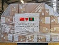 চীন থেকে এলো করোনা শনাক্তকরণ কিট-পিপিই