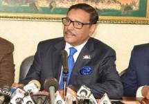 করোনা সংকটে সরকারের কার্যক্রম অব্যাহত থাকবে : কাদের