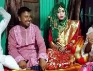 লকডাউনে ধুমধাম করে বিয়ে; বরখাস্ত সরকারি কর্মকর্তা