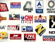 ভারতীয় নিউজ চ্যানেলের সম্প্রচার বন্ধ করলো নেপাল