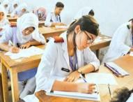 শিক্ষাপ্রতিষ্ঠান খুললেই এইচএসসি পরীক্ষা