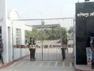 গাজীপুরে কয়েদি পালানোর ঘটনায় ৬ জনের বিরুদ্ধে মামলা