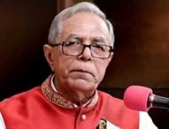 জিয়া আমাকে মন্ত্রী হওয়ার প্রস্তাব দিয়েছিল : রাষ্ট্রপতি