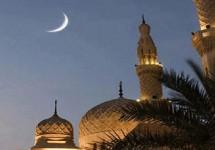 আরবি মাসের নামের অর্থ ও নামকরণের কারণ