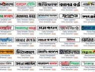 নিবন্ধনের অনুমতি পেল ৯২টি দৈনিক পত্রিকার অনলাইন