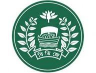 ব্রিগেডিয়ার জেনারেল মোমিনুর নতুন কারা মহাপরিদর্শক