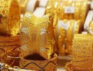 ভরিতে স্বর্ণের দাম কমল ২৪৪৯ টাকা