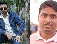 এমসি কলেজে ধর্ষণ: ছাত্রলীগ নেতা রনি ও রবিউল গ্রেপ্তার