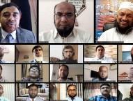 ইসলামী ব্যাংক ঢাকা সেন্ট্রাল জোনের উদ্যোগে শরীদআহ্ পরিপালন বিষয়ক ওয়েবিনার অনুষ্ঠিত