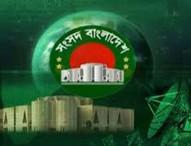 আগামী ২৪ থেকে ২৯ অক্টোবর টেলিভিশন ক্লাস বন্ধ