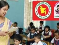সরকারি প্রাথমিকের শিক্ষকদের বদলি বন্ধ