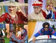 অন্তর্জাল মাতাচ্ছে তারকাবহুল 'কাবাবের হাড্ডি'