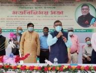 মাস্ক না পরলে করোনা নিয়ন্ত্রণ সম্ভব নয় : স্বাস্থ্যমন্ত্রী