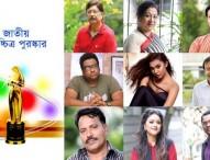 এক নজরে 'জাতীয় চলচ্চিত্র পুরস্কার-২০২০' বিজয়ীরা