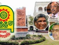 রফিক-শাহরিয়ার-মতিন পাচ্ছেন বাংলা একাডেমির ৩ পুরস্কার