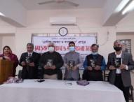 জাবিতে 'রোহিঙ্গা সমস্যা ও বাংলাদেশ' বইয়ের মোড়ক উন্মোচন
