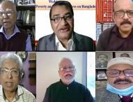 দারিদ্র্য নিরসনে সরকারের পদক্ষেপগুলোর বাস্তবায়ন জরুরি: ড. সেলিম উদ্দিন