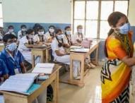 শিক্ষা প্রতিষ্ঠান খোলার প্রস্তুতি নেয়ার নির্দেশ