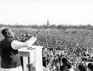 ৭ মার্চের ভাষণই ছিল স্বাধীনতার আনুষ্ঠানিক ঘোষণা