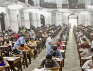 পাবলিক বিশ্ববিদ্যালয়ে শিক্ষাপদ্ধতিতে পরিবর্তন আসছে