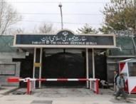 ইরানি নাগরিকদের দ্রুত আফগানিস্তান ছাড়ার নির্দেশনা জারি
