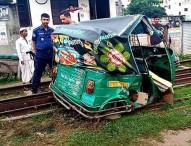 ব্রাহ্মণবাড়িয়ায় অটোরিকশায় ট্রেনের ধাক্কা : নিহত ২