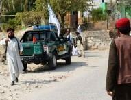 আফগানিস্তানে শক্তিশালী বিস্ফোরণ: নিহত ৭, আহত ৩০