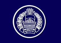 অতিরিক্ত পুলিশ সুপার পদমর্যাদার ৮ কর্মকর্তার পদায়ন