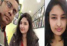 ইভানার মৃত্যু: স্বামীসহ দুইজনের বিরুদ্ধে মামলা নিলো পুলিশ