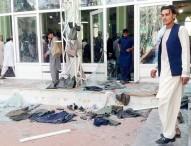 আফগানিস্তানে ফের মসজিদে বোমা হামলা : নিহত ৩২