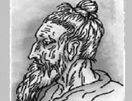 লালন শাহের ১৩১তম মৃত্যুবার্ষিকী আজ